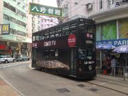 Hong Kong Tramways 52 3
