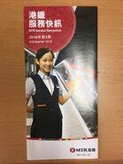 MTR XRL uniform