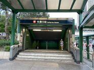Tai Wo Hau Exit B 06-10-2020