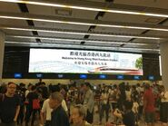 West Kowloon Station ticket counter