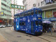 Hong Kong Tramways 41 2