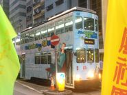 Hong Kong Tramways 88 Western Market to Happy Valley 02-10-2016 3
