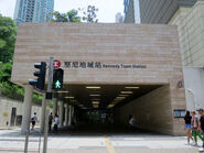 Kennedy Town Exit B 20190807