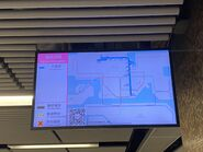 MTR show train service situation PIDS 13-08-2021
