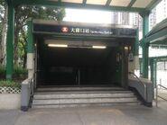 Tai Wo Hau Exit B 09-06-2016