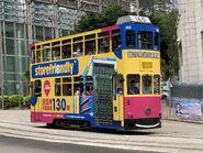 Hong Kong Tramways 160 to Whitty Street Depot 18-05-2021