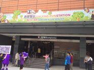 Sai Ying Pun Exit B1 29-03-2015