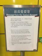 2019 Tsuen Wan Train accident board