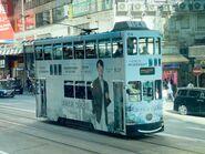 Hong Kong Tramways 154(118) to Whitty Street Depot 22-08-2021