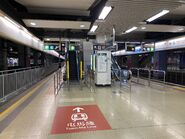Hung Hom East Rail Line platform 03-07-2021