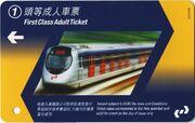 KCR First Class Adult Ticket