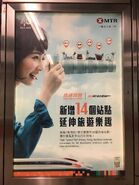 MTR XRL more stop advertisment
