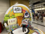 People take photo with Sung Wong Toi open board 13-06-2021(7)