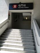 Tum exit a