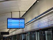 Hung Hom Tuen Ma Line platform PIDS 27-06-2021