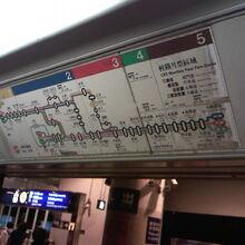 LRT system map old.jpg