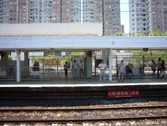 Fanling Station MTR early 2