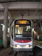 DSCN3128