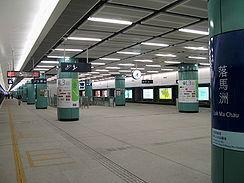 Lok Ma Chau Station Platform