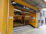 Swh exit b
