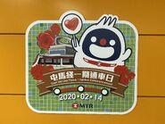 Celebrate Tuen Ma Line Phrase 1 logo 14-02-2020