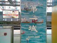 City One name board 27-11-2009