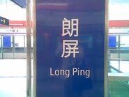 Long Ping name board 04-01-2010