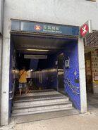 Shau Kei Wan Exit A2 07-09-2020