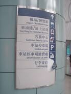 TSY info board near A1