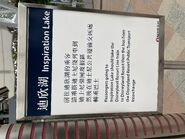MTR tell passengers how to go to Inspiration Lake 09-05-2021