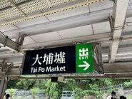 Tai Po Market words 25-06-2020