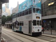 Hong Kong Tramways 99 2