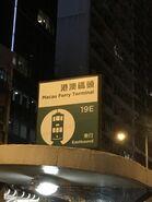 Macau Ferry Terminal Tram stop 19E 02-07-2017