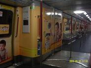 車廂內望 (A132) 003