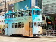 Hong Kong Tramways 103(Z05) Shau Kei Wan to Happy Valley 06-07-2020