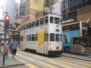 Hong Kong Tramways 91