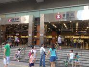 Po Lam Exit C