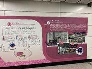 Hung Hom tell new platform board 20-06-2021(2)