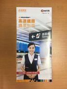 MTR XRL uniform 2