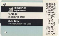 AEL Ticket Child TSY to AIR return.jpg