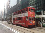Hong Kong Tramways 105