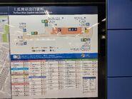 To Kwa Wan Station Map 12-06-2021(2)