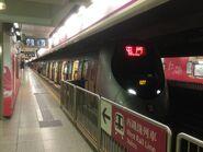 027 MTR West Rail Line 30-05-2015