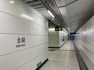 Admiralty future East Rail Line platform 1010-2021(5)