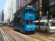 HK Tramways 87
