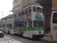 Hong Kong Tramways 166 Kennedy Town to Shau Kei Wan