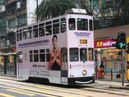 Hong Kong Tramways 5(105) To Whitty Street Depot 15-01-2019