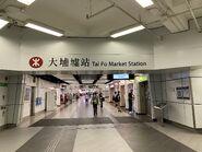 Tai Po Market Exit B 06-08-2020