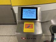 Sung Wong Toi check entry machine 03-07-2021