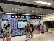 Sung Wong Toi platform 13-06-2021(4)